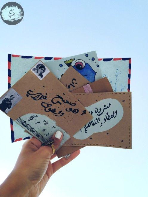 Pin By Sohila Mostafa On مراسيل Mail Art Envelopes Envelope Art Black Paper Drawing