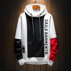 2019 Hooded Sweater Casual Fashion Menswear Casual Fashion Hooded Menswear Sweater Ropa Ropa De Hombre Ropa Y Accesorios