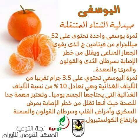الحياة الصحية والرياضة هما محور صفحتي تمرين تمرين ظهر عضلات كمال أجسام الصحة نادي فتنس الصحة السعودية مكه أبها المدينة المنورة ال Gesundheit