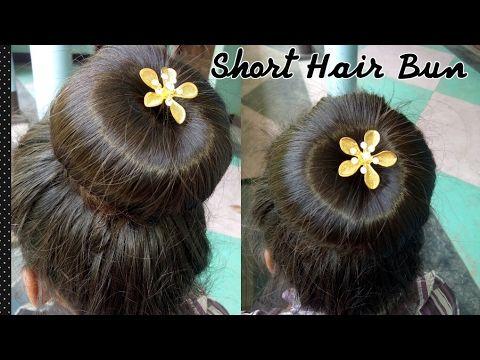 Youtube Bun For Short Hair Bun Hairstyle Donut Bun Easy Hairstyle Making Juda Using Socks Short Hair Styles Easy Short Hair Bun Bun Hairstyles