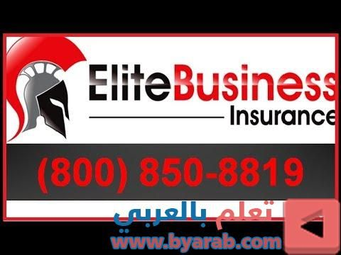 Commercial Truck Insurance Average Cost What Is The Commercial