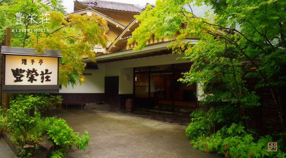 Hakone Yumoto Onsen Kijitei Hoeiso Official Website |