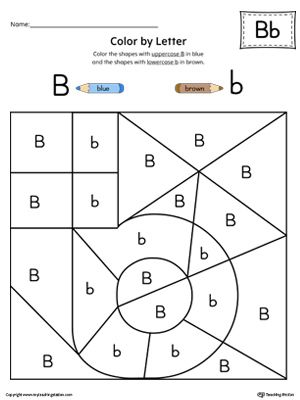 Lowercase Letter B Color-by-Letter Worksheet | The alphabet ...