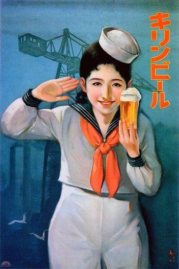 Das+Kunstwerk+Japan:+Advertising+poster+for+Kirin+Beer+-++liefern+wir+als+Kunstdruck+auf+Leinwand,+Poster,+Dibondbild+oder+auf+edelstem+Büttenpapier.+Sie+bestimmen+die+Größen+selbst.