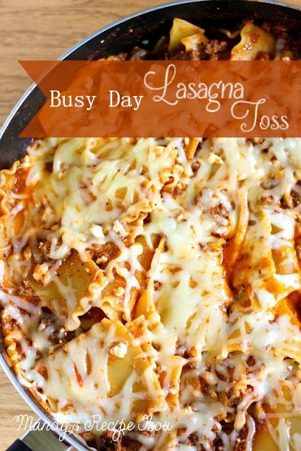 Busy Day Lasagna Toss - Lasagna is not a fast meal to prepare. This skillet version is. While I still prefer the classic version, this is a tasty substitute for when you want and quick and easy meal.