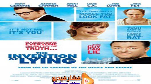 مشاهدة فيلم The Invention Of Lying 2009 مترجم The Invention Of Lying Inventions Speak The Truth