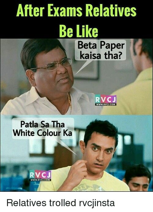 exam relatives