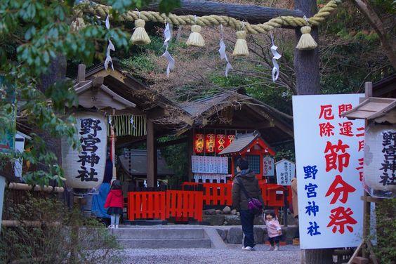Nonomiya shrine in the bamboo forest of Arashiyama in Kyoto!