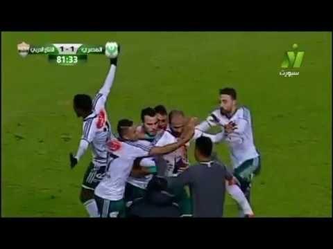 Al Masry vs El-Entag El-Harby - http://www.footballreplay.net/football/2016/12/30/al-masry-vs-el-entag-el-harby/