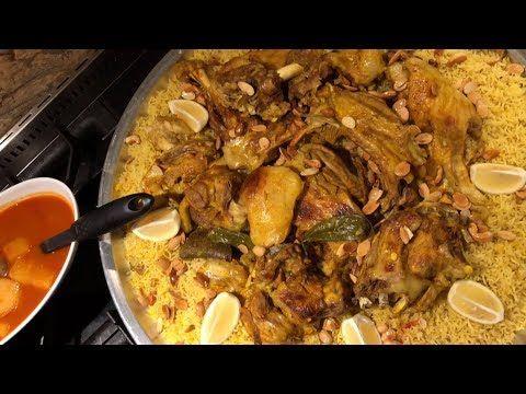 مجبوس لحم بطريقة بنت الهاشمي كويت فود Youtube Middle Eastern Recipes Food Biryani