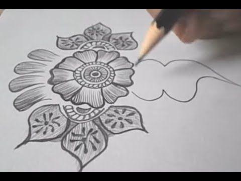 كيفية رسم زخرفة نباتية 3 Youtube Desenhos A Carvao Carvao