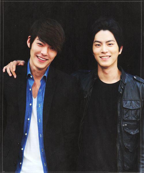 woo bin and jong hyun dating
