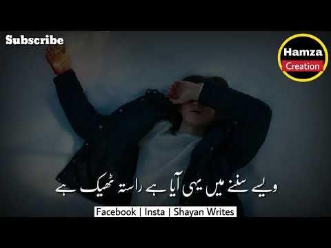 Best Poetry Whatsapp Status Urdu Lyrics Whatsapp Status
