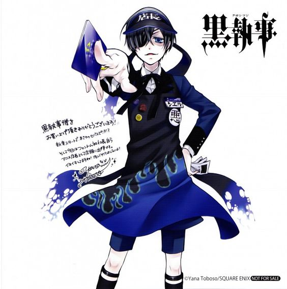 I wanted to thank Yana Toboso for making such a brilliant anime and manga! ;)