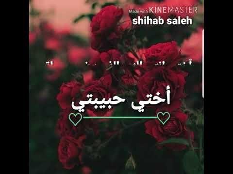 خلفيات واتس اب أسلامية جميلة جدا فوتوجرافر Good Life Quotes Islamic Inspirational Quotes Arabic Quotes