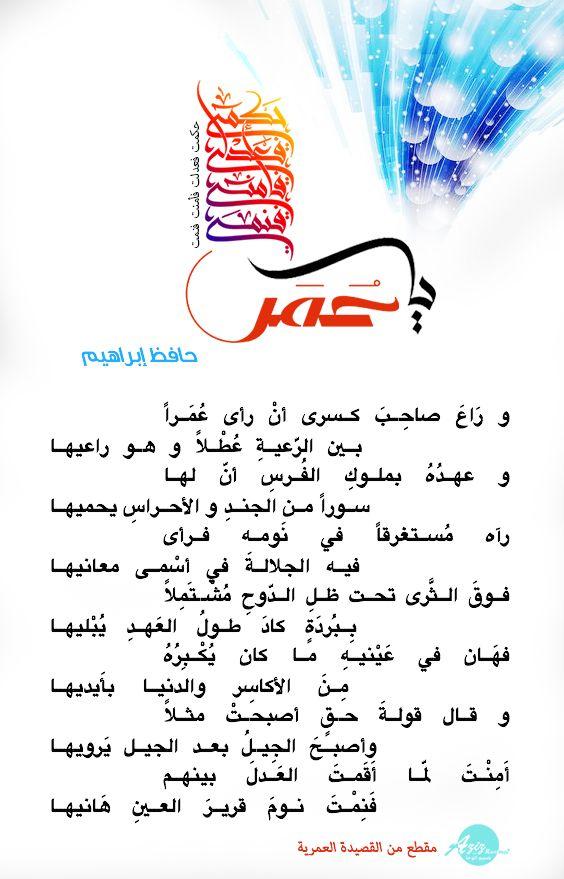 Pin By Abdulrazak Zouzou On Calligraphy Art Calligraphy Art Calligraphy Math