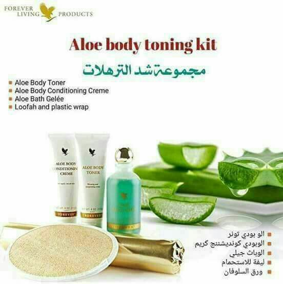 Pin By Delphine On My Saves Body Toners Forever Living Products Toned Body