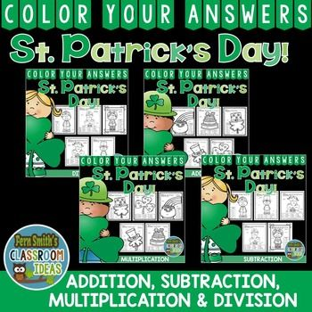 St. Patrick's Day Math: St. Patrick's Day Fun! St. Patrick's Day Addition, Subtraction, Multiplication and Division Bundle of FORTY Color Your Answers Printables. By Request for ELL and ESE teachers, terrific for teachers of multiple level classrooms. #TPT #FernSmithsClassroomIdeas $