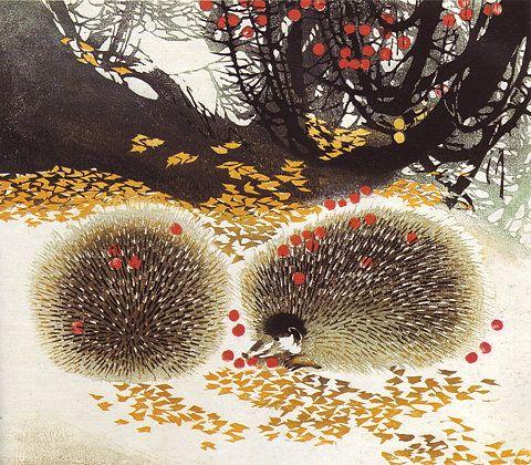 Chen Yu Ping, Fruits in Frost (Prints from Heilongjiang, China)