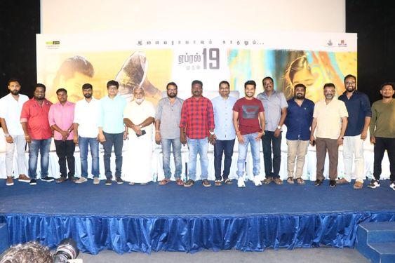 Mehandi Circus Movie Press Meet