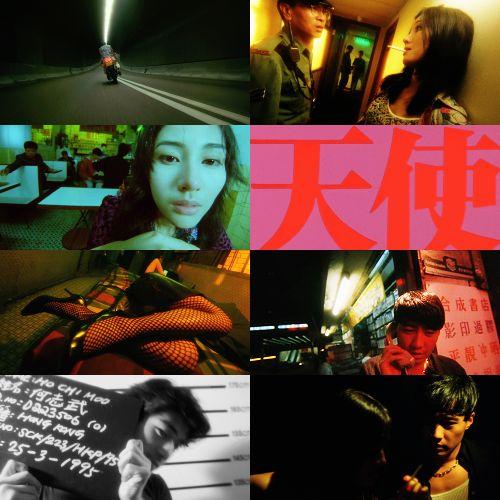 kar wai wong in the mood for love