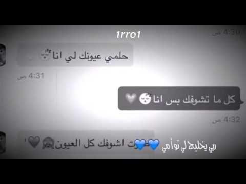 S 81 Greenscreen Arabic Calligraphy Art Incoming Call Screenshot