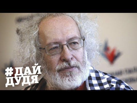 Dajdudya Aleksej Venediktov 24 07 19 Tomi Kultura