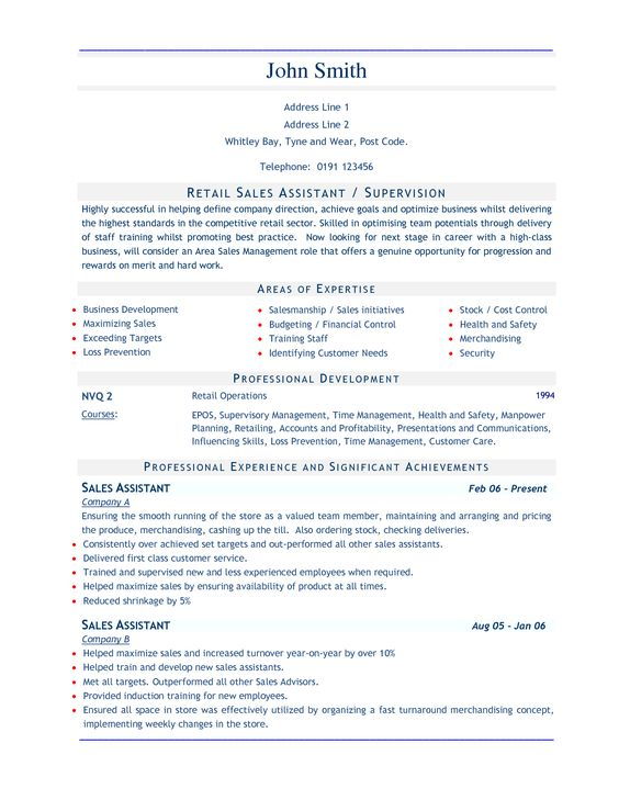 retail sales resume sales assistant 3 Job stuff Pinterest - loss prevention resume