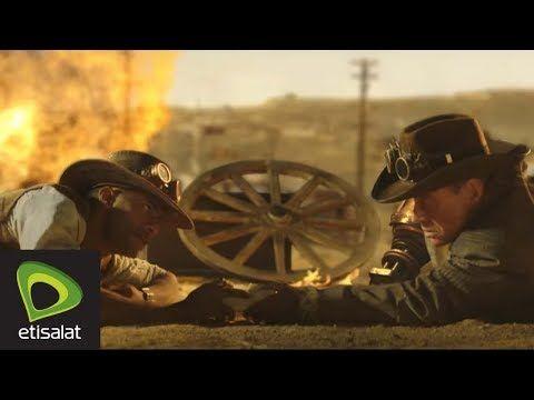 يوتيوب تحميل اغنية اعلان اللهو الخفي رمضان 2019 اتصالات مصر Cannon Guns