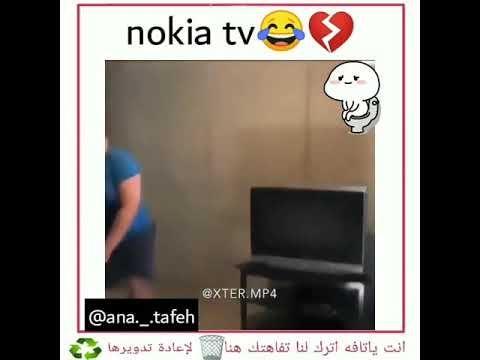 Nokia Tv Youtube Nokia Tv Make It Yourself