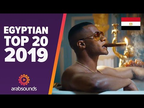 Top 20 Best Egyptian Songs Of 2019 Mohamed Ramadan Sherine Tamer Hosny More Youtube Ramadan Songs Egyptian