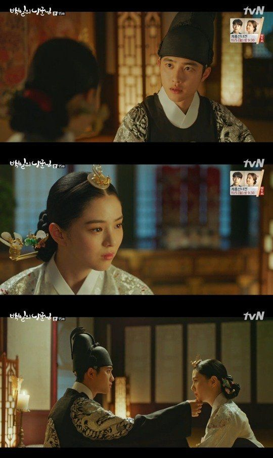 Spoiler 100 Days My Prince Do Kyung Soo Issues Han So Hee A