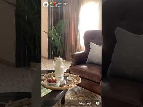 كمال ونيهان اغاني نانسي Youtube Home Decor Furniture Decor