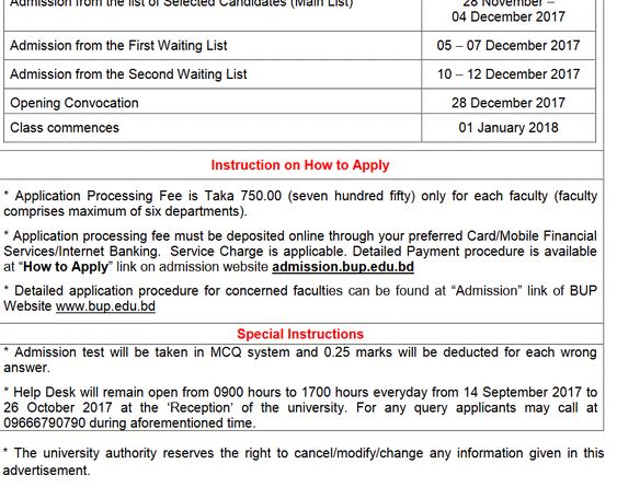 DGHS IHT  MATS Admission Circular 2016-17 IHT  MATS Admission - admission form school