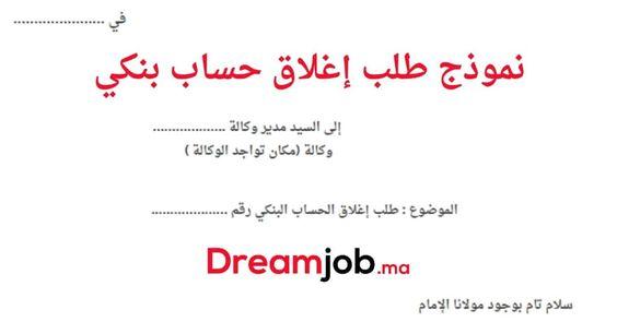 Epingle Sur Dreamjob Ma