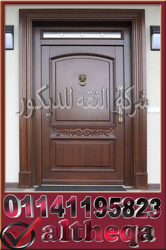 ابواب فلل خشب خارجية Door Decorations Decor Home Decor