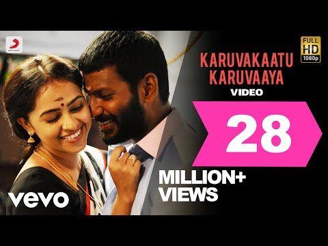Maruthu Karuvakaatu Karuvaaya Video Vishal Sri Divya D Imman Youtube Songs Mp3 Song Download Mp3 Song