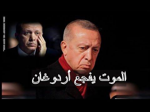 الموت يفجع أردوغان وفاة أحمد ابن أخ أردوغان بفيروس كورونا Movies Movie Posters Poster
