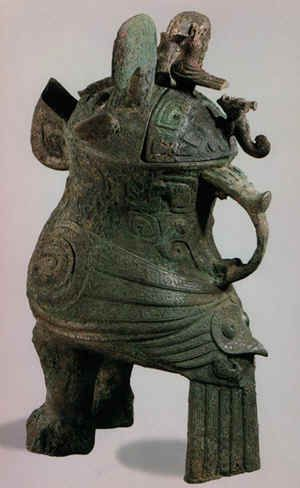 Fuhao, owl-shaped brone Zun China, Late Shang Dynasty Bronze, H. 45,9 cm Unearthed at Anyang, Henan Henan Museum