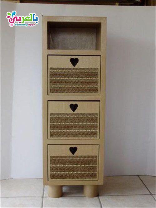 صنع اشياء من الكرتون للبنات اعمال يدوية بدون تكاليف بالعربي نتعلم Diy Cardboard Furniture Cardboard Storage Diy Cardboard