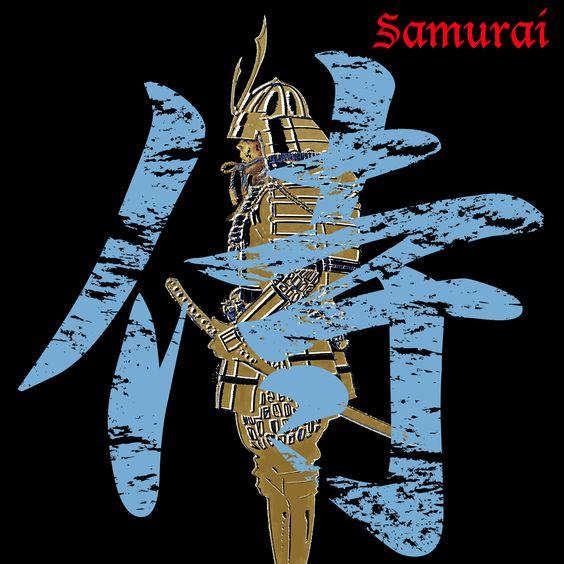 http://www.cafepress.com/samuraitshirtslabo/11610499