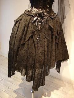 Close up of tattered edge skirt - this would be fairly easy to make.
