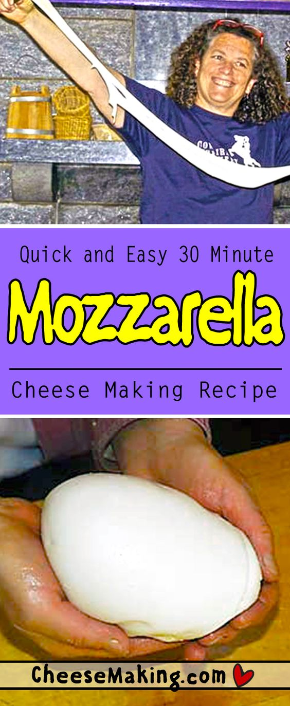 It's quick, easy and so much fun to make Mozzarella cheese with this step by step recipe | Cheesemaking.com