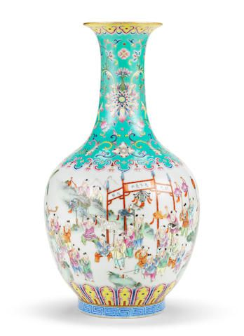 A famille rose 'hundred boys' vase Jiaqing seal mark and of the period