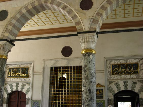 Sultan Mahmud-i Sani – Kur'an'la Ülfet Platformu