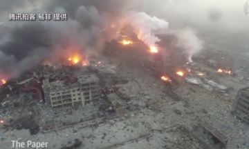 Shocking Drone Footage Shows Aftermath Of Tianjin Explosions