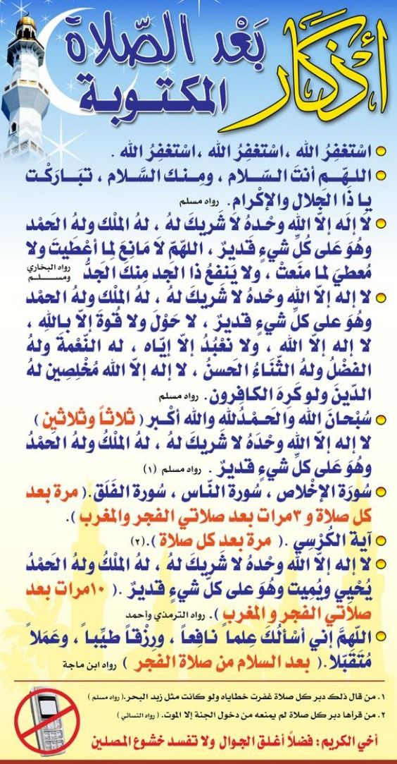 Quran Excellence Islam Facts Quran Quotes Inspirational Islam Beliefs