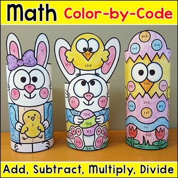 Easter Math Color by Code 3D Characters: Practice number matching, adding, subtracting, multiplying or dividing with these fun Easter theme color-by-code pictures that turn into a 3D paper toys! This activity is perfect for math centers, morning work, early finishers, substitutes or homework.This product includes 3 pictures: Easter Bunny, Chick in Egg, and Easter Bunny and Chick.Each picture has 33 worksheets for the following skills: matching numbers to 20, number words, addition to 20, sub...: