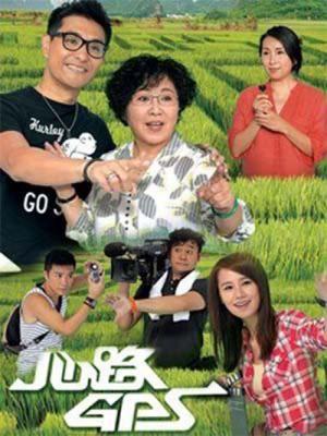 Phim Định Vị Trái Tim | HTV2