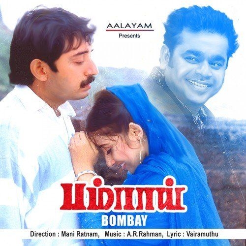 Image Result For Bombay Tamil Movie Mp3 Songs Download Tamil Movies Movies Movies For Boys